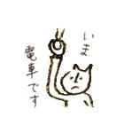 鼻筋の通ったネコ(個別スタンプ:30)