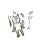 鼻筋の通ったネコ(個別スタンプ:31)