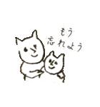 鼻筋の通ったネコ(個別スタンプ:33)