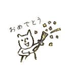 鼻筋の通ったネコ(個別スタンプ:34)