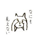 鼻筋の通ったネコ(個別スタンプ:36)