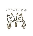 鼻筋の通ったネコ(個別スタンプ:39)