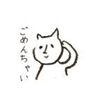 鼻筋の通ったネコ(個別スタンプ:40)