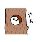 無難なトリさんのスタンプ-シロフクロウ編-(個別スタンプ:01)