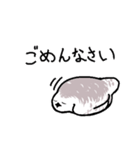 無難なトリさんのスタンプ-シロフクロウ編-(個別スタンプ:09)