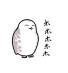 無難なトリさんのスタンプ-シロフクロウ編-(個別スタンプ:14)