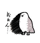 無難なトリさんのスタンプ-シロフクロウ編-(個別スタンプ:17)