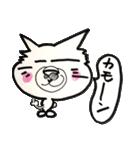 癒しのねこ処(個別スタンプ:02)