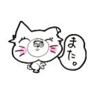 癒しのねこ処(個別スタンプ:05)