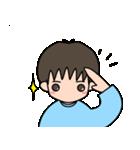 こーたろースタンプ1【文字なし編】(個別スタンプ:04)