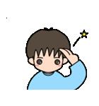 こーたろースタンプ1【文字なし編】(個別スタンプ:05)