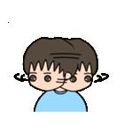 こーたろースタンプ1【文字なし編】(個別スタンプ:09)