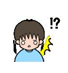 こーたろースタンプ1【文字なし編】(個別スタンプ:12)