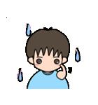 こーたろースタンプ1【文字なし編】(個別スタンプ:14)