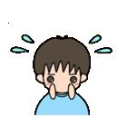 こーたろースタンプ1【文字なし編】(個別スタンプ:16)