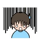 こーたろースタンプ1【文字なし編】(個別スタンプ:18)