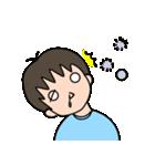 こーたろースタンプ1【文字なし編】(個別スタンプ:37)