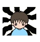 こーたろースタンプ1【文字なし編】(個別スタンプ:38)