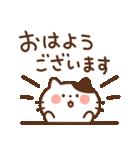 ねこたまの敬語(個別スタンプ:01)