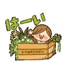 かわいい主婦の1日【大人かわいい編】(個別スタンプ:01)