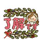 かわいい主婦の1日【大人かわいい編】(個別スタンプ:03)