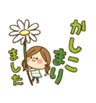 かわいい主婦の1日【大人かわいい編】(個別スタンプ:04)