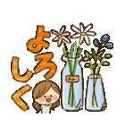かわいい主婦の1日【大人かわいい編】(個別スタンプ:07)
