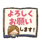 かわいい主婦の1日【大人かわいい編】(個別スタンプ:08)