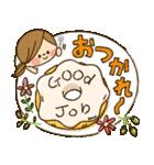 かわいい主婦の1日【大人かわいい編】(個別スタンプ:09)