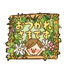 かわいい主婦の1日【大人かわいい編】(個別スタンプ:10)