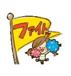 かわいい主婦の1日【大人かわいい編】(個別スタンプ:11)
