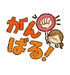 かわいい主婦の1日【大人かわいい編】(個別スタンプ:12)