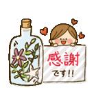 かわいい主婦の1日【大人かわいい編】(個別スタンプ:15)