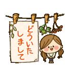 かわいい主婦の1日【大人かわいい編】(個別スタンプ:16)