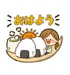 かわいい主婦の1日【大人かわいい編】(個別スタンプ:17)