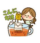 かわいい主婦の1日【大人かわいい編】(個別スタンプ:18)