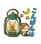 かわいい主婦の1日【大人かわいい編】(個別スタンプ:19)