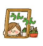 かわいい主婦の1日【大人かわいい編】(個別スタンプ:21)