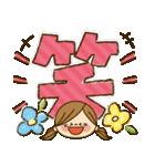 かわいい主婦の1日【大人かわいい編】(個別スタンプ:27)
