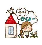 かわいい主婦の1日【大人かわいい編】(個別スタンプ:30)
