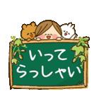 かわいい主婦の1日【大人かわいい編】(個別スタンプ:31)