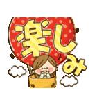 かわいい主婦の1日【大人かわいい編】(個別スタンプ:34)