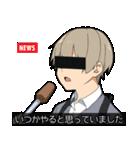 毒舌男子4(個別スタンプ:4)