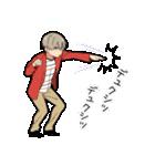 毒舌男子4(個別スタンプ:11)