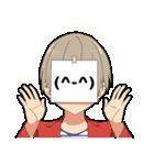 毒舌男子4(個別スタンプ:12)