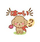ふわっとトイプー 【ふんわり春スタンプ】(個別スタンプ:02)
