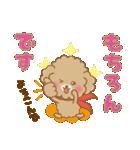 ふわっとトイプー 【ふんわり春スタンプ】(個別スタンプ:03)