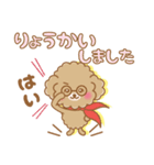 ふわっとトイプー 【ふんわり春スタンプ】(個別スタンプ:04)