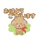 ふわっとトイプー 【ふんわり春スタンプ】(個別スタンプ:05)