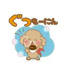 ふわっとトイプー 【ふんわり春スタンプ】(個別スタンプ:06)